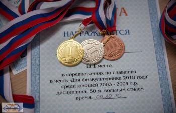 olimp-2018-08-12-05
